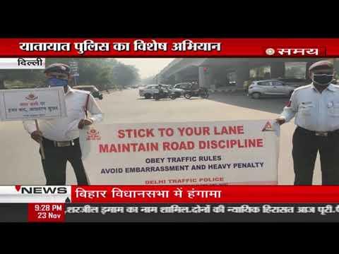 यातायात पुलिस का विशेष सड़क सुरक्षा,शिक्षा अभियान