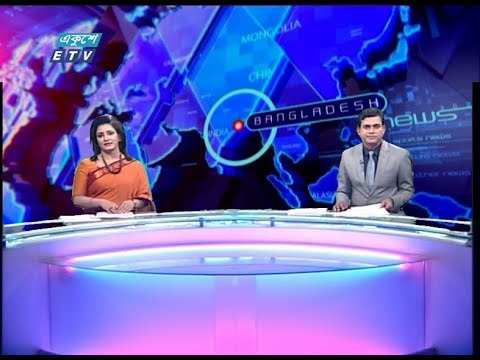 02 Pm News || দুপুর ০২ টার সংবাদ || 13 February 2020 || ETV News