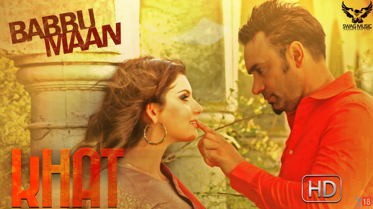 KHAT SONG LYRICS & VIDEO | MERA GHAM 2 | BABBU MAAN | LATEST PUNJABI SONG 2014