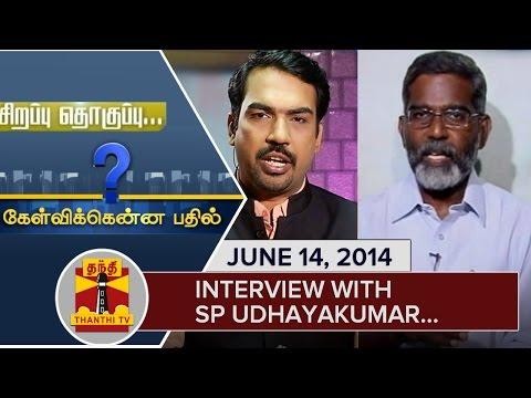 Best-of-Kelvikkenna-Bathil--Interview-with-S-P-Udayakumar-14-06-2014-05-03-2016