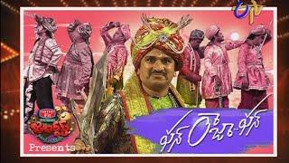 Jabardasth - 9th April 2015 - జబర్దస్త్ - Full Episode
