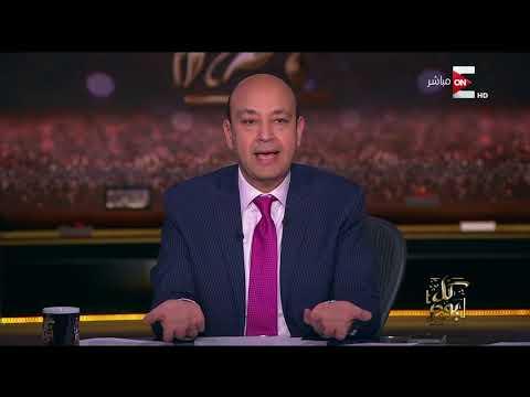 """عمرو أديب عن تأييد """"مترو"""" الأنفاق بيان القوات المسلحة: """"من في المترو بالضبط؟"""""""