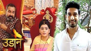 In Colors serial Udaan, Kamal Narayan welcomes Suraj's mom.. Ranjana is jealous but Kamal Narayan scolds her.. Suraj & Chakor are happy.. Interview of Vijayendra Kumeria.. ➤Subscribe Telly Reporter @ http://bit.do/TellyReporter➤SOCIAL MEDIA Links: ➤https://www.facebook.com/TellyReporter➤https://twitter.com/TellyReporter➤https://www.instagram.com/TellyReporter➤G+ @ https://plus.google.com/u/1/+TellyReporter