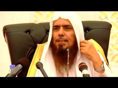 محاضرات دينية/ عبد الرحمن صالح المحمود - منابع الثقافة الاسلامية ج2