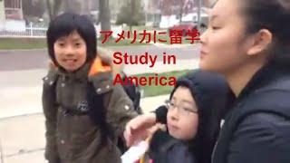 York (NE) United States  city photos gallery : AES Japanese Students at Emmanuel Lutheran School in York Nebraska