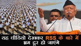 RSS पर अकसर लगने वाले आरोपों का यह रहा सिलसिलेवार जवाब