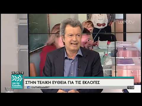 Ο Πέτρος Τατσόπουλος στον Σπύρο Χαριτάτο | 26/06/2019 | ΕΡΤ