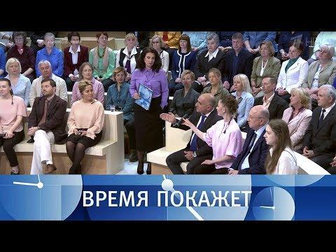 США: новая реальность. Время покажет. Выпуск от 16.05.2018 - DomaVideo.Ru