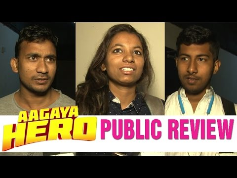 Aa Gaya Hero Public Review | Govinda | Movie Review | 2017