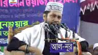 Bangla Waz Tarek Monowar 2012 Part2