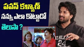 Video Actor Satya Deva About Pawan Kalyan| Satya Dev Interview | Friday Poster MP3, 3GP, MP4, WEBM, AVI, FLV Desember 2018