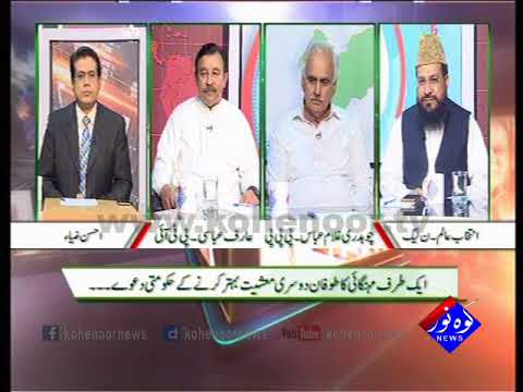Pakistan Ki Awaaz 17 10 2017
