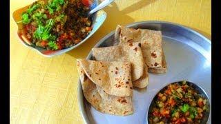 Mixed Vegetable Puttu