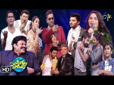 Evadi Gola Vaadidi | ETV New Year Special Event | 31st  December 2018 | Full Episode | ETV Telugu
