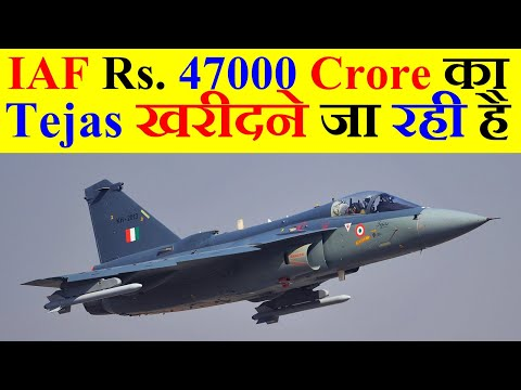 Indian Air Force Rs. 47000 Crore...