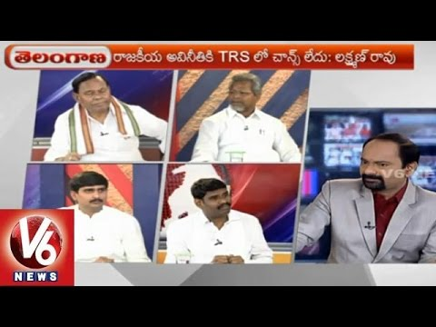 Good Morning Telangana  V6 Special Discussion on Daily News  02nd April 2015