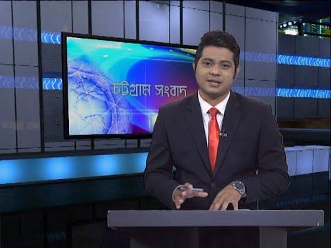 06 Pm News || সন্ধ্যা ৬টার সংবাদ || 21 November 2020 || ETV News