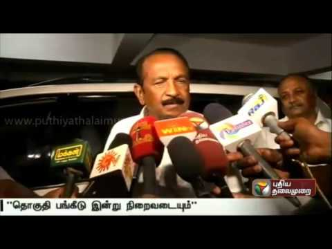 Peoples-Welfare-Alliances-seat-sharing-to-be-finalised-today-–-Vaiko-Coordinator-of-the-alliance