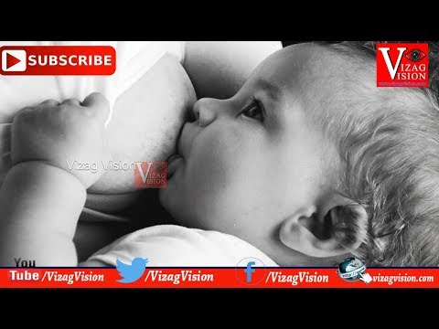 How to Breast Feeding Position Mother to baby, Vizagvision News...