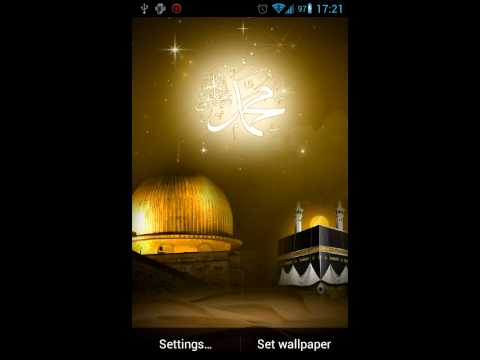 Video of Isra and Miraj Live Wallpaper