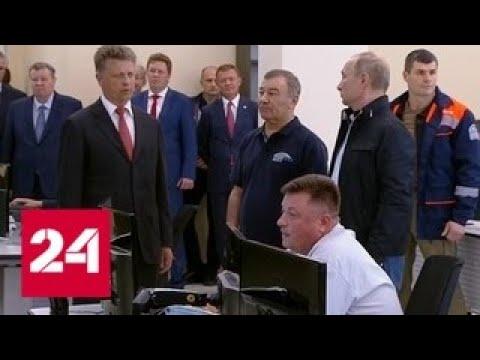 Путин прибыл на торжественное открытие Крымского моста - Россия 24 - DomaVideo.Ru