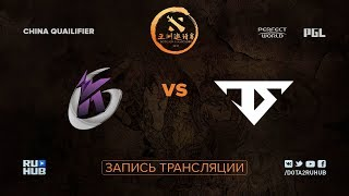 Keen Gaming vs Serenity, DAC CN Qualifier [Mila, Mortalles]