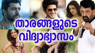 Video താരങ്ങളുടെ വിദ്യാഭ്യാസം | Malayalam Film Stars Educational Qualifications MP3, 3GP, MP4, WEBM, AVI, FLV September 2018