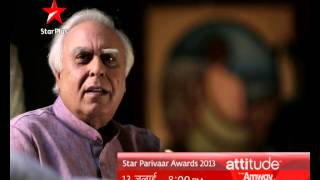 Hon. Kapil Sibal talks about freedom for women!