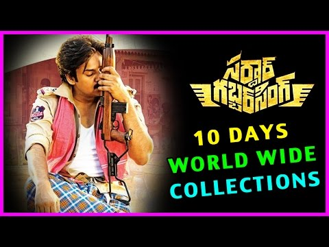 Sardaar Gabbar Singh World Wide 10 Days Boxoffice Collections - Pawan Kalyan , Kajal Aggarwal