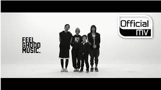 Video [MV]  Yoonmirae(윤미래) with Tiger JK(타이거JK) & Bizzy(비지) _ Angel MP3, 3GP, MP4, WEBM, AVI, FLV Agustus 2018
