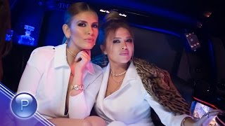 Vanya & Aneliya - За патрона vídeo clipe