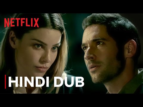 लुसिफर पहली बार क्लोई से मिले | Lucifer Meets Chloe For The First Time | Hindi Dub | Netflix India