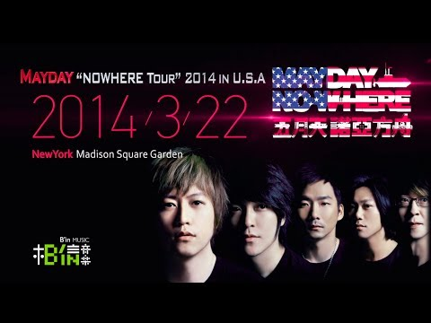Mayday's NOWHERE World Tour CANADA & U.S.A.