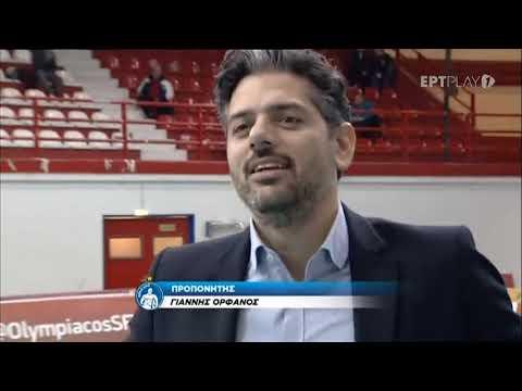 ΟΛΥΜΠΙΑΚΟΣ-ΗΡΑΚΛΗΣ 3-0 | VOLLEY LEAGUE | 9/2/2019  | ΕΡΤ