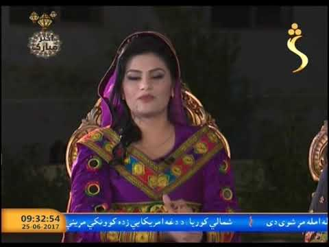 Video brishna amil pashto songs musafer download in MP3, 3GP, MP4, WEBM, AVI, FLV January 2017