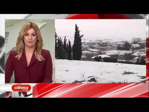 Νέο κύμα κακοκαιρίας στην Κεντρική και Νότια Ελλάδα | 12/01/2019 | ΕΡΤ