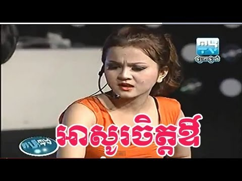 MYTV Comedy – Ar So Chet Ov [11.01.2013]