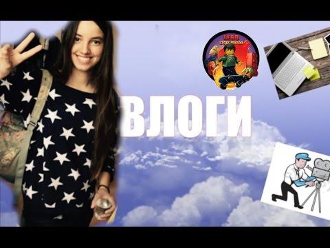 Блоги Влоги Бандерлоги часть 6 - обзор посылок конкурсы новые фигурки новости канала - DomaVideo.Ru