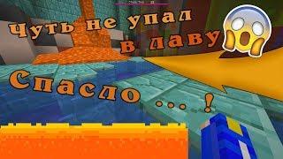 Пробил кровать в Minecraft Gravity   Прошёл паркур в Gravity   Крафти!
