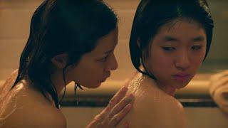 14歳と27歳。2人の女性のはかない愛を描いたラブストーリー/映画『真っ赤な星』予告編