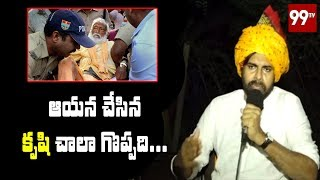 Janasena Chief Pawan Kalyan Speech on GD Agarwal Desire of Safeguarding Ganga