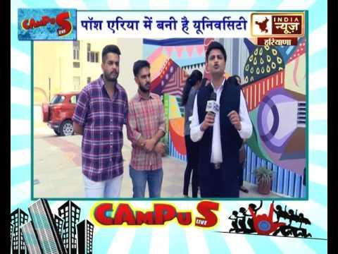 CAMPUS LIVE ।  ANSAL UNIVERSITY । INDIA NEWS HARYANA