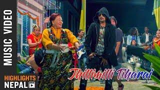 Jhilimili Tiharai - Binod Gurung