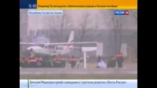 Видео с камеры наблюдения в момент падения самолета в Казани.