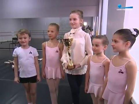 Ученики балетной школы Ильи Кузнецов завоевали Гран-при на международном фестивале в Риме