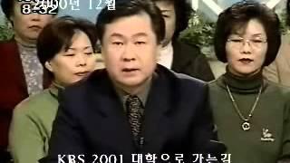 대동학원 대입 사정 언론보도자료