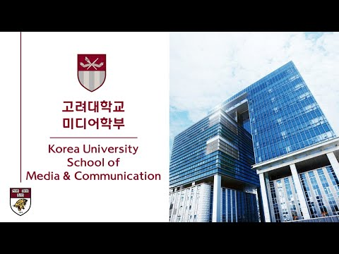 미디어학부 소개영상