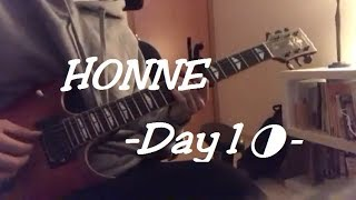 HONNE -  Day1 ◑ (Guitar)