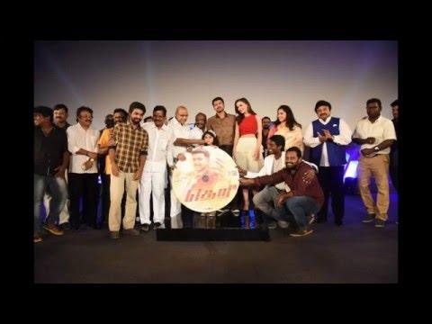 Theri Audio Launch Official Video I Vijay I Amy Jackson I Atlee
