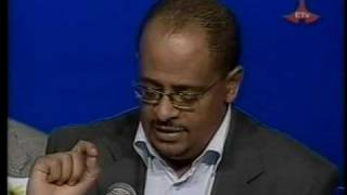 Ethiopian Politics: Parties Debate4-Round1 Election 2010 , Part 4 Of 9 : EDP (Opposition Party)